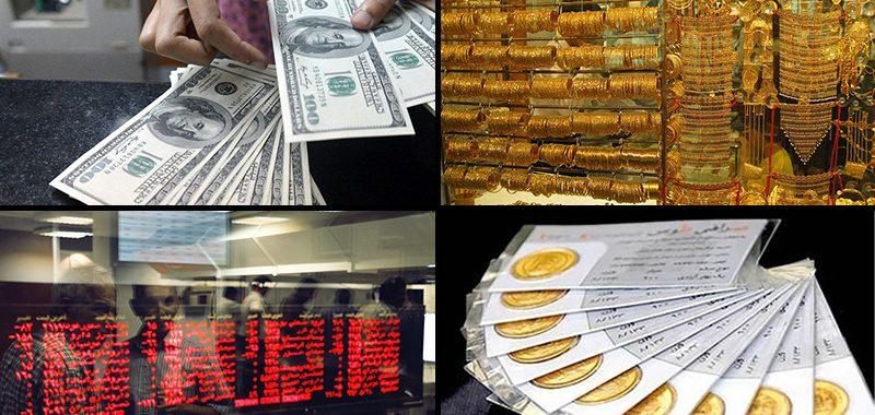 بازدهی بازارهای مالی در هفته دوم آبان / سکه رکورددار ریزش شد